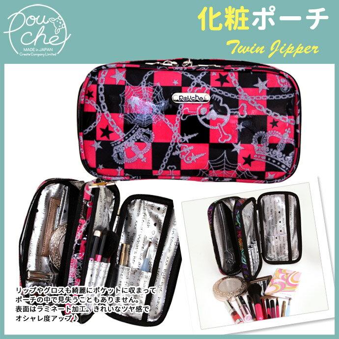 化粧ポーチ プレゼント かわいい 防水 ツインジッパー スカル ピンク
