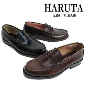 【7/5限定!Wエントリーで最大P16倍!楽天カード】 HARUTA 906 ハルタメンズローファー 〜3E〜 靴
