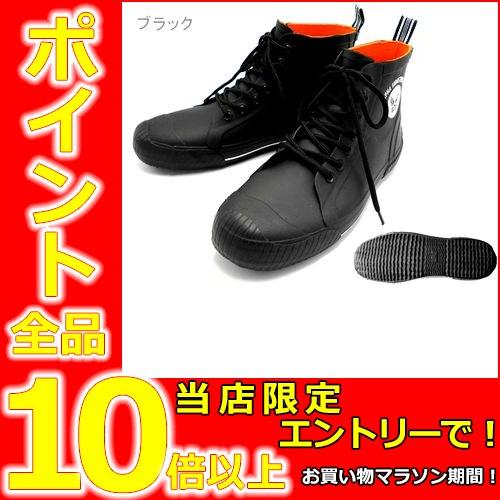 【当店全品ポイントアップ中】 アルファインダストリーズ Alpha Industries AF-R6000 ブーツ レインブーツ スニーカー メンズ 靴