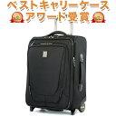 スーツケース 機内持ち込み 大容量 48.2L 世界のデキるビジネスマンが選ぶ機内持ち込みスーツケース Travelpro トラベルプロ Crew 11 2…