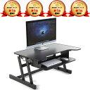 スタンディングデスク Desk Riser 簡単に高さ調節ができる机 作業効率UP&腰痛解消!【送料無料/組み立て不要】