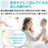 供Enyakids童裝女人的孩子女襯衣褶邊條紋花紋110-160cm白小孩女孩子小孩服兒童服裝長袖子夏季服裝小孩使用的財禮服