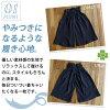 供Enyakids童裝女人的孩子寬大的褲子棉布深藍110-160cm褲子小孩女孩子小孩服兒童服裝褲子褶邊夏季服裝小孩使用的財禮服