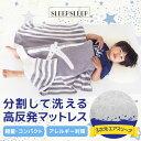 Baby mattress 01
