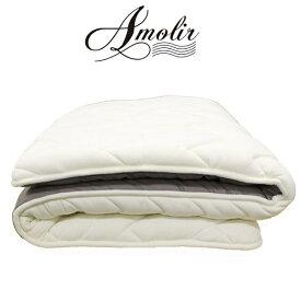 アモリール 羊毛敷き布団 ベーシック シングル 日本製 羊毛布団 敷布団 羊毛 100 軽い 蒸れにくい 送料無料