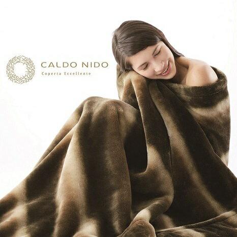 カルドニード・ノッテ 掛け毛布 ダブル 暖かい 毛布 軽量 軽い 洗える 発熱 日本製 高級 アクリル CALDO NIDO notte ブランケット 送料無料