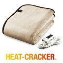 電気毛布 ヒートクラッカー シングル タイマー付き 掛け敷き 洗える 掛け毛布 フランネル 送料無料