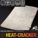 電気毛布 ヒートクラッカー シングル タイマー付き 敷き毛布 洗える 電気 毛布 暖かい フランネル 毛布 送料無料