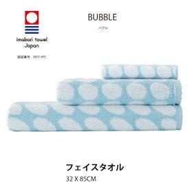 フェイスタオル BUBBLE 今治 水玉 かわいい おしゃれ ギフト お中元 お歳暮 日本製 綿100 ジャガード織 オリム