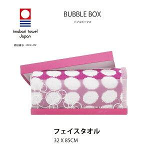 フェイスタオル BUBBLE ギフトケース付き 今治 水玉 かわいい おしゃれ ギフト お中元 お歳暮 日本製 綿100 ジャガード織 オリム