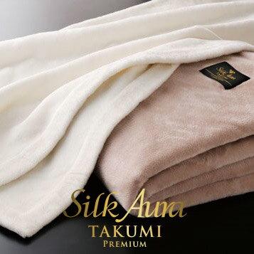 シルクオーラ匠プレミアム 毛布 シングル 日本製 掛け毛布 高級 ペニーシルク クラシックローズ 絹 ピンク ブランケット 国産 送料無料