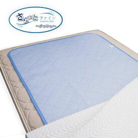 除湿シート さらっとファイン メッシュ シングル 洗える モイスファインEX 除湿マット 布団 湿気 日本製 送料無料