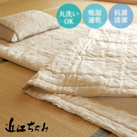 近江ちぢみ 枕パッド【麻 ラミー 夏用 カバー 涼しい 洗える 日本製 shiga】
