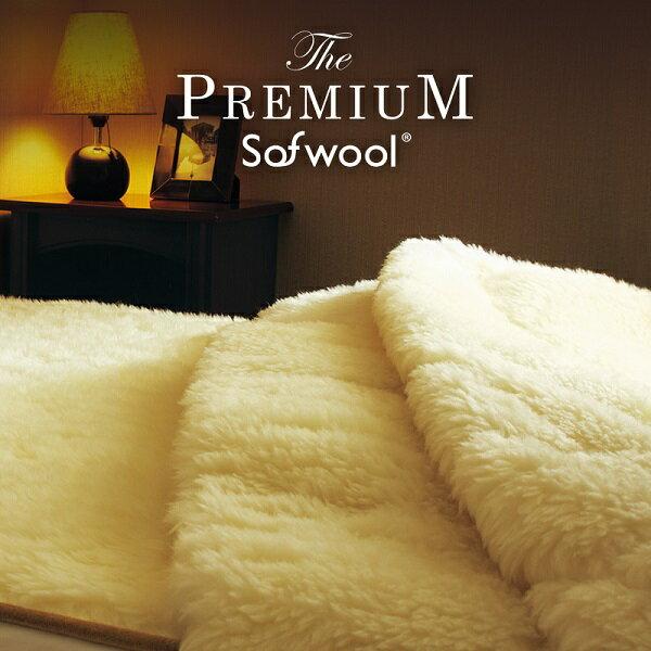 ザ・プレミアム ソフゥール掛け毛布 セミダブル ウール毛布 洗える 日本製 メリノウール 毛布 ウール100% 送料無料