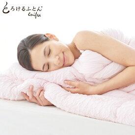 とろけるふとん2 掛け布団カバー シングル【柔らかい 敏感肌 肌にやさしい 布団カバー 日本製 ディーブレス】
