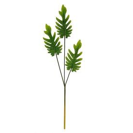 【39ショップ】【送料無料ライン対応】クッカバラH79人工観葉植物 造花 PRIMA   観葉植物 人工 インテリアグリーン アーティフィシャルグリーン フラワーアレンジメント 枝 葉 アレンジメント 花材 装花資材 単品