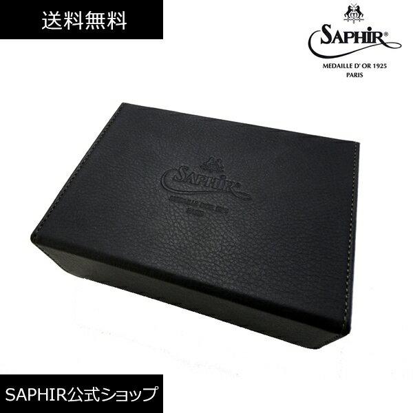 サフィール ノワール デラックスボックス ラージ 靴磨き 収納 ボックス サフィールノワール Saphir Noir 整理 道具 箱 SaphirNoir 【楽ギフ_包装】【smtb-TK】 あす楽対応