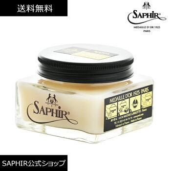 SaphirNoir(サフィールノワール)スペシャルナッパデリケートクリーム100mlあす楽対応
