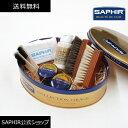 靴磨きセット サフィール ミニ JAR セット ダブル SAPHIR ミニ ジャー セット 小型 瓶 タイプ クリーム 靴磨き ハーフ…