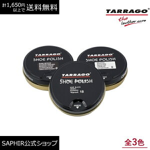 タラゴ ポリッシュ tarrago 靴 クリーム ワックス 艶出し スムース革 ツヤ革 光沢 50ml