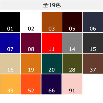 スエード用補色、油分補給SAPHIR(サフィール)スエード&ヌバックスプレー200ml(全18色)あす楽対応色見本