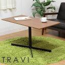 【送料無料_d】ウチカフェテーブル トラヴィ105×50 DBR NA|デスク つくえ 机 テーブル シンプル リビング ダイニング コーヒーテーブル カフェ風