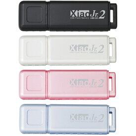 プリンストン USBフラッシュメモリー Xiao Jr.2 ・32GB ・全4色 ・USB 2.0 ・キャップ付き PFU-XJ2/32G 在庫処分 特価 クリスマスプレゼント
