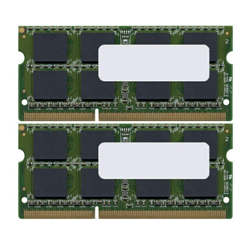【バルク品】 増設メモリ SO-DIMM ・DDR3L・1600MHz・PC3L-12800・204pin・8GB×2枚組 GBN1600L-8GX2
