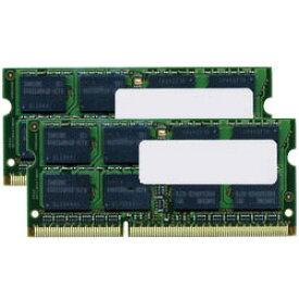 【10%OFFクーポン配布中!】【バルク品】 増設メモリ 8GB×2枚組 DDR3 1600MHz PC3-12800 204pin SO-DIMM GBN1600-8GX2