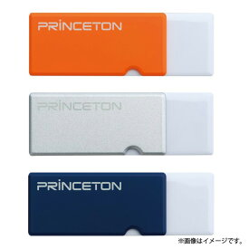 【10%OFFクーポン配布中!】プリンストン USBフラッシュメモリー ・8GB ・全3色 ・USB 3.0 ・回転式カバータイプ PFU-XTF/8G
