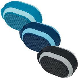 【訳あり】 プリンストン Bluetooth 防水ポータブルスピーカー 全3色 PSP-BTS3