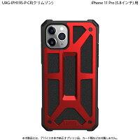 【全品ポイント2倍!】UAGiPhone11Pro用MONARCHケースプレミアム全3色耐衝撃UAG-IPH19S-Pシリーズ5.8インチアイフォン11プロケースアイフォンカバーユーエージー軽量クリスマスプレゼント