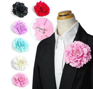 SALE ブローチ ピン & クリップ 2Way コサージュ / 花 フラワー ジャケット スーツ 目立つ 派手 プレゼント ギフト 祝い 黒 ブラック 白 ホワイト 赤 レッド 水色 ライトブルー ピンク パープル