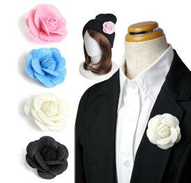 SALE フェルト コサージュ ブローチ ピン / 花 フラワー ジャケット スーツ 目立つ 派手 プレゼント ギフト 祝い 黒 ブラック 白 ホワイト 水色 ライトブルー ピンク 生地 ドライ