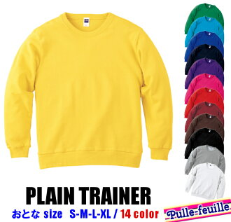 A plain fabric long sleeves trainer [adult S M L XL] Lady's men unisex dance clothes fashion flamboyance parent and child vivid basic winter autumn plain fabric parent and child set big size sweat shirt sweat shirt [OK] attracting attention [NG]