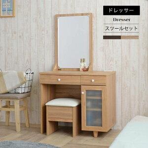 ドレッサー 化粧台 おしゃれ 安い コンパクト 収納 大きい メイクボックス スリム 北欧 幅80 スツール 椅子 机 テーブル 収納付き 1面鏡椅 チェア
