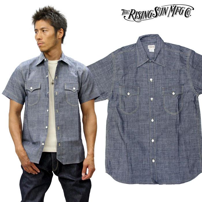RISING SUN ライジングサン Angler SS Shirt シャンブレー半袖シャツ rsmw019