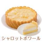 バースデーケーキシャルロットポワールケーキ7号21.0cm約780g選べるホールorカットバースデーケーキ誕生日ケーキ