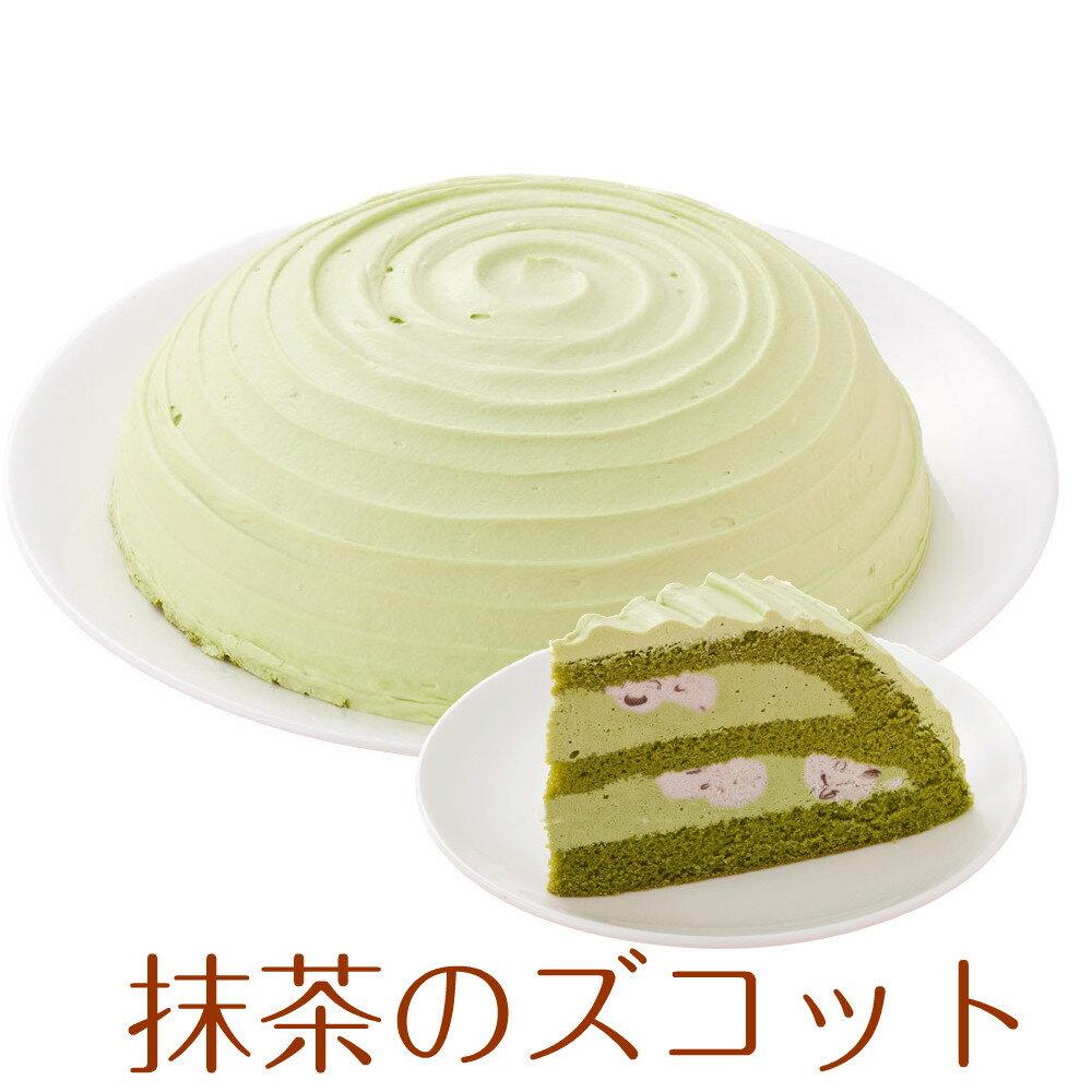 誕生日ケーキ バースデーケーキ ドーム型 抹茶ケーキ 7号 21.0cm 約770g 選べる ホール or カット