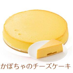 チーズケーキ かぼちゃ味 7号 21.0cm 約1110g 12カットタイプ 約6〜12人分 誕生日ケーキ バースデーケーキ