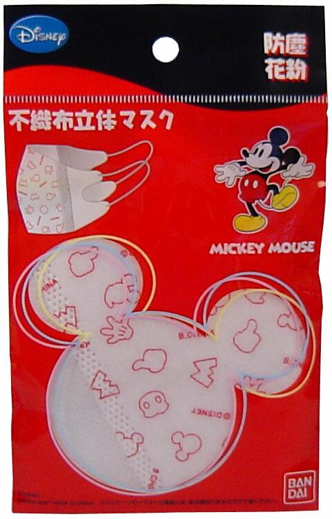 ディズニー 不織布マスク (立体タイプ) 大人用サイズ ミッキー3枚入