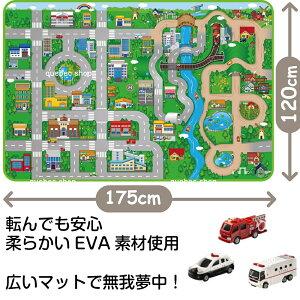 JamboPlayMatプレイマット道路ジャンボプレイマット120×175cmJAN4531892060163送料無料(※一部地域除く)