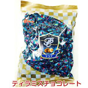 ティラミスチョコレート チョコレート ティラミスチョコ【SW】605029