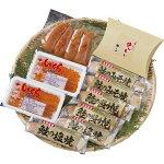 北海道いくら・3種の鮭とやまや明太子詰合せ送料無料【SG】