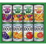 カゴメ100%フルーツジュースと野菜生活の詰め合わせ野菜ジュース【SG】