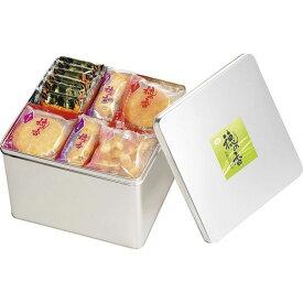 御歳暮 亀田製菓 穂の香 せんべい あられ 詰め合わせセット F8282-R03