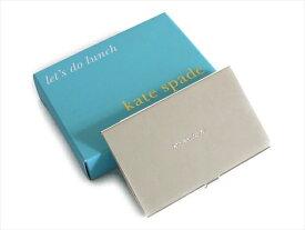 【スペシャル】ケイトスペード 名刺入れ シルバー ストリート kate spade Lenox Silver Street Let's Do Lunch Business Card Holder [並行輸入品]