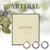 アーティラルARTIRAL(1箱30枚入り)(あす楽送料無料ワンデーカラコンカラーコンタクト度あり度なし1日使い捨て1dayカラコンアーティラルナチュラルナチュラルコンタクト)
