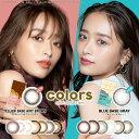 カラーズマンスリー colors Monthly 近藤千尋(1箱2枚)( 送料無料 1ヶ月装用 マンスリー マンスリーカラコン カラーズ …
