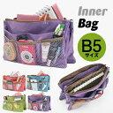 Tw-innerbag-p0069-m